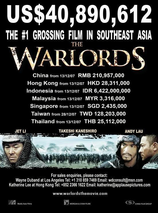 《投名状》亚洲超3亿成年度最卖座华语片(图)