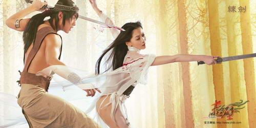 首部真人CG静像电影《赤壁:女剑传》首章公映