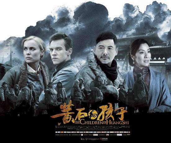 《黄石的孩子》中文配音引争议观众称原声过瘾