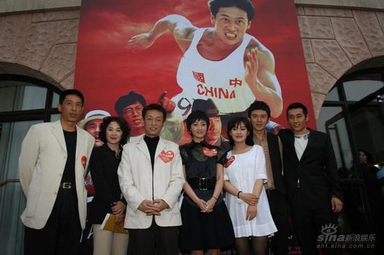 五城五色聚首都《一奥》海报巡礼完美抵京(图)