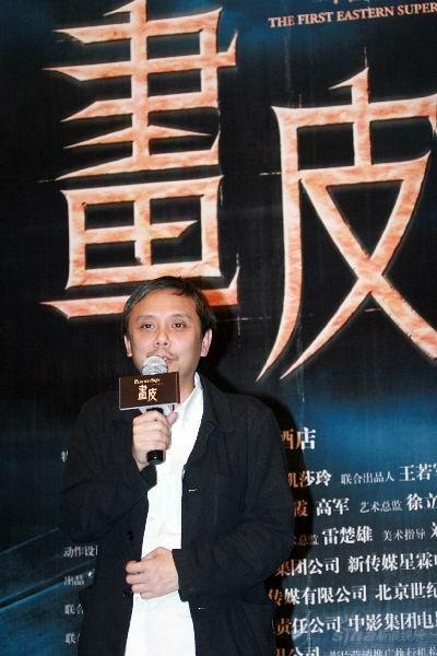 《画皮》北京宣传陈嘉上解释裸替事件(组图)