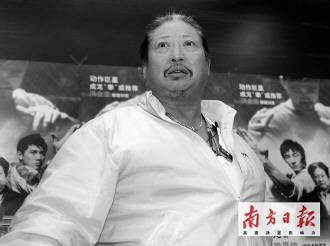 """《武术之少年行》广州宣传洪金宝""""宝刀未老"""""""