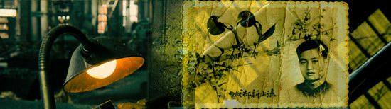 《二十四城记》文献展贾樟柯呈现多媒体力量