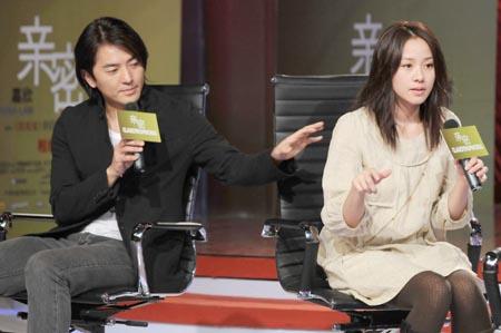 """郑伊健林嘉欣宣传新电影称""""亲密""""很恐怖(图)"""