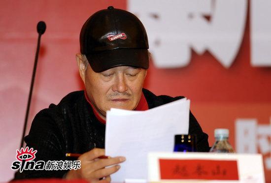 赵本山推出栏目剧确认王家卫邀请出演新片(图)