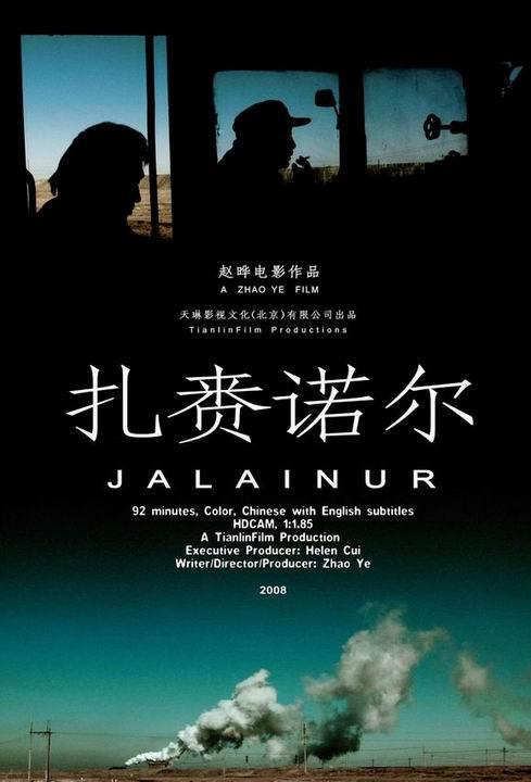 第12届上海国际电影节亚洲新人奖参赛名单曝光