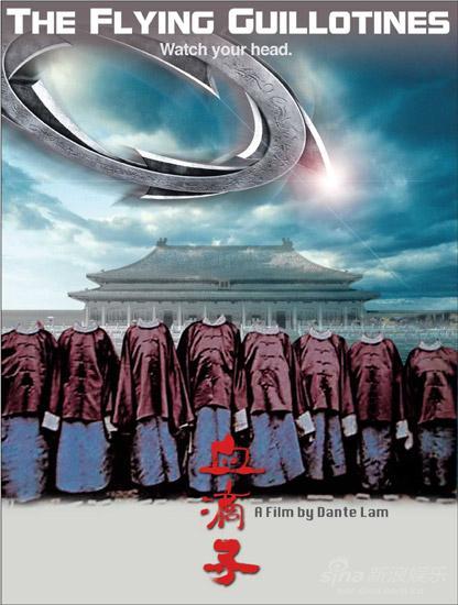 人人电影戛纳发布新片计划陈可辛执导《钟馗》