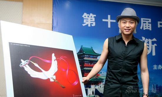 邓超代言金鸡百花承诺为南昌电影不遗余力(图)
