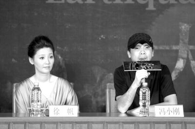 冯小刚称5亿票房不是大话曝徐帆已经贡献片酬
