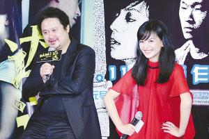 张元新女友是《达达》女主角坚决拒谈吸毒事件