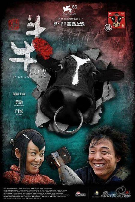 黄渤闫妮主演《斗牛》新浪观影团抢票(图)