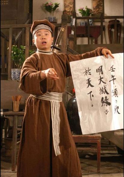 肖剑饰演电视版《武林外传》燕小六图片