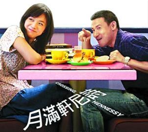《月满轩尼诗》揭幕香港电影节汤唯归来没蛀牙