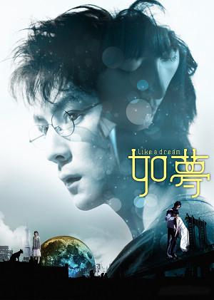 香港国际电影节开幕《月满轩尼诗》首映火爆