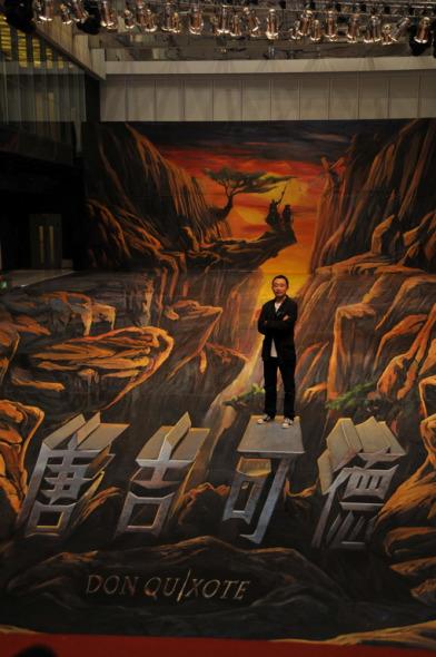 《唐吉可德》最大海报曝光众星谈角色神神秘秘