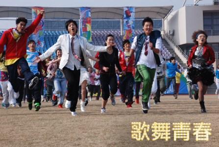 《歌舞青春》回味校园经典歌舞场面成亮点(图)