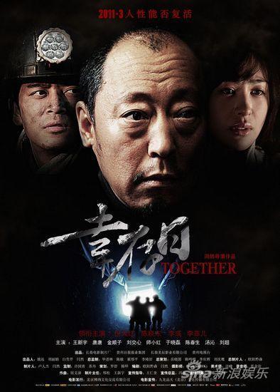 幸存日DVD迅雷下载[2011最新]