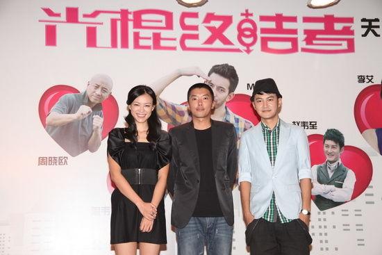 主创:李艾、赵韦至、段钧豪(左起)