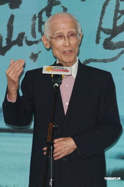 余光中出席台湾文学与电影活动