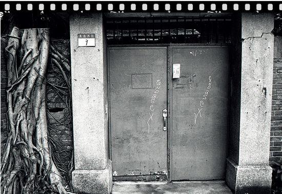 """""""台湾生命力――台湾本土纪录片观摩季""""活动海报"""