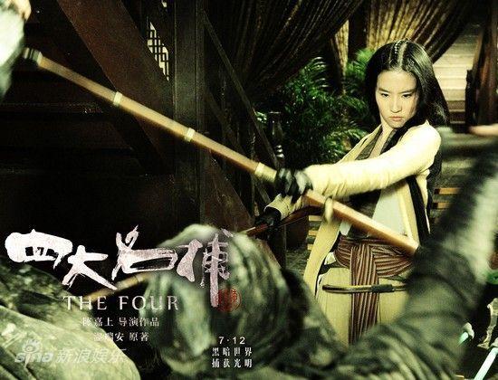 刘亦菲透漏自己在《四大名捕》当中将奉献帅气打戏