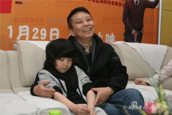 愤怒的小孩 南京点映 观众看得又哭又笑