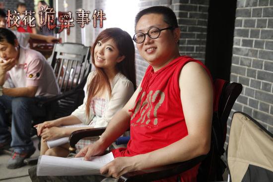 关尔导演与赵奕欢在《校花》拍摄现场
