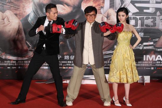 刘烨、成龙、景甜还原电影海报