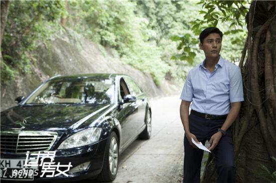 《过界男女》陈坤演司机