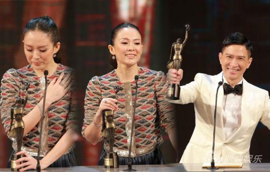 第33届香港电影金像奖 张家辉称王章子怡封后