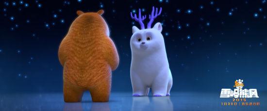 熊二和小雪熊浪漫相遇