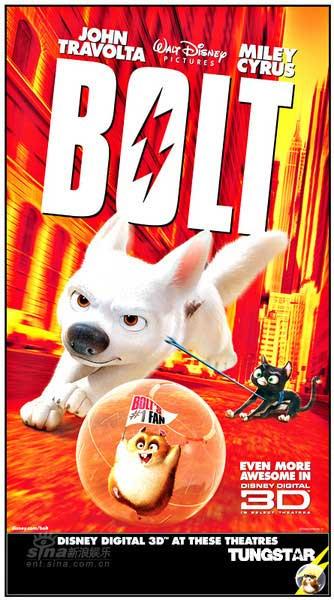组图:动画《闪电狗》贺岁超立体3D神犬救地球