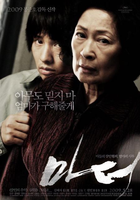 韩国票房:元彬携新作回归 取代《终结者》夺冠