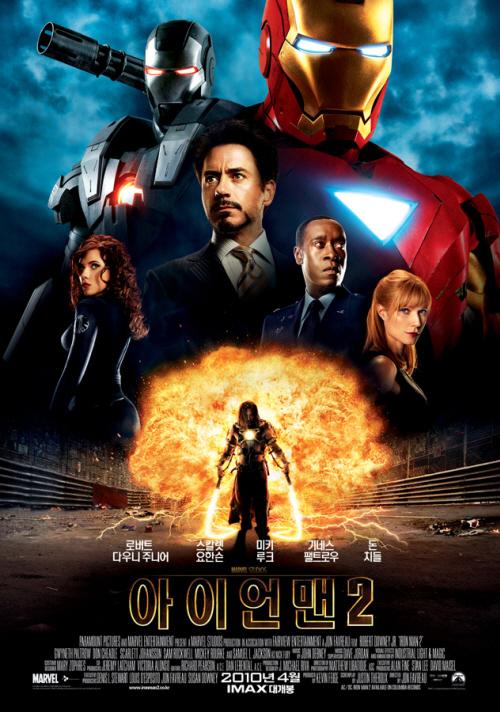 《钢铁侠2》韩国突破300万两周蝉联票房冠军