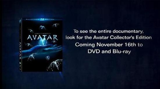 《阿凡达》特别版蓝光将收录68分钟长删减片段