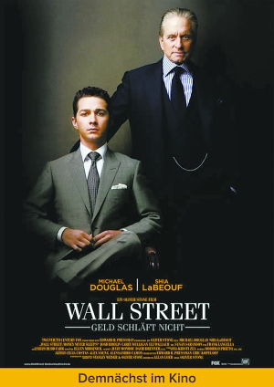老斯通续拍《华尔街》潘石屹妻子片中客串(图)