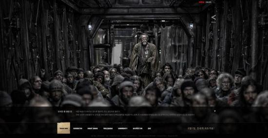 电影《雪国列车》为曾执导《杀人的回忆》,《汉江怪物》,《母亲》