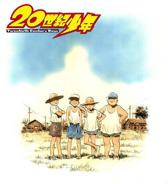 组图:唐泽寿明携常盘贵子共演《20世纪少年》