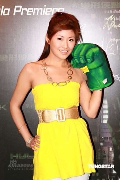 组图:《神奇绿巨人》香港首映戴梦梦等出席