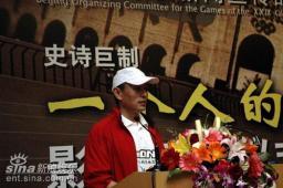 《一个人的奥林匹克》开机献礼北京奥运(组图)
