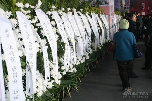 图文:孙道临遗体告别仪式现场摆满悼念的花圈