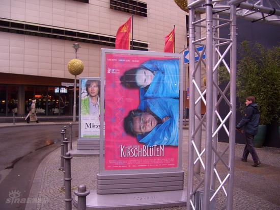 图文:柏林电影节倒计时--《樱花》的海报