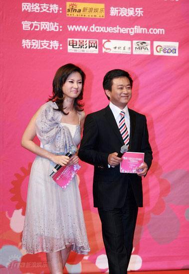 图文:大学生电影节--主持人朱军刘芳菲