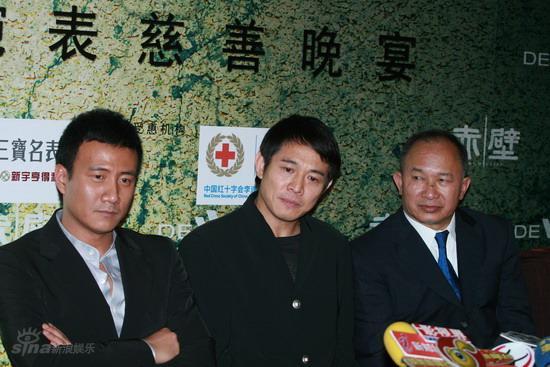 图文:《赤壁》办慈善晚宴--胡军李连杰吴宇森
