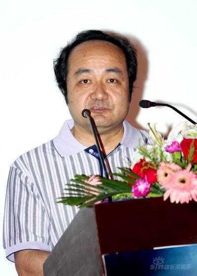 图文:《画皮》官网启动-杨洪涛代表投资方致辞