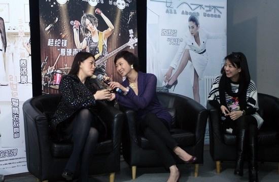 图文:《女人不坏》大女人--三个女人一台戏