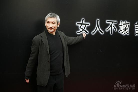 图文:《女人不坏》首映--徐克推荐新片