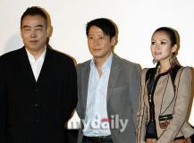 组图:《梅兰芳》韩国首映章子怡秀草裙造型