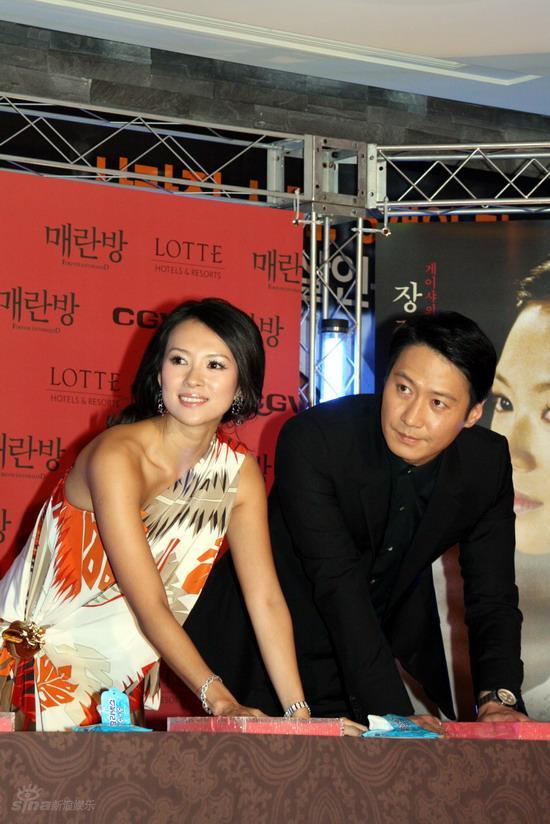 图文:《梅兰芳》韩国宣传--章子怡黎明按手印