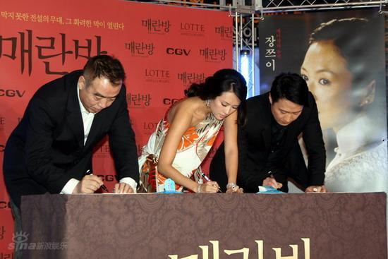 图文:《梅兰芳》韩国宣传--主创三人台上签名